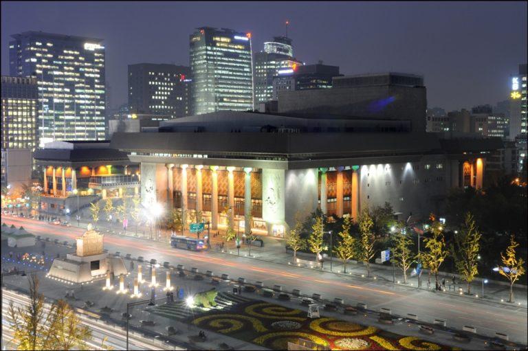세종문화회관, 시민들이 더 행복한'예술 랜드마크'로 변화한다