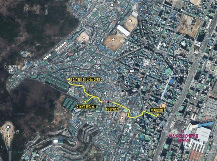 [한국도시설계학회] 부산 원도심 도시재생 현장답사