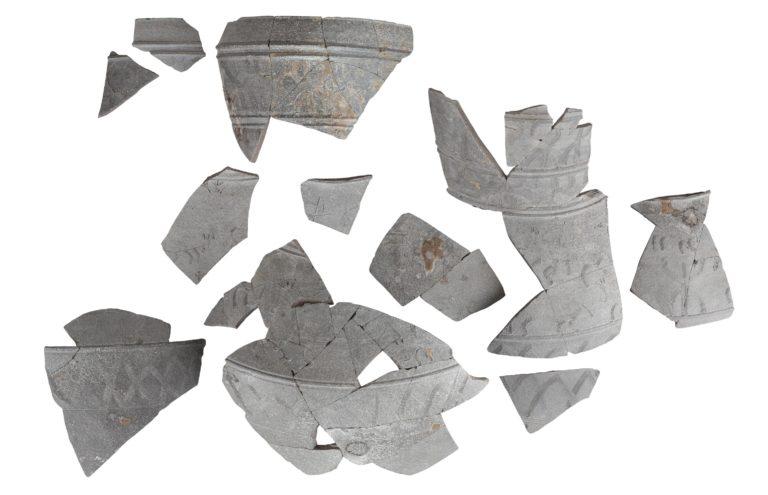 경주 쪽샘 44호에서 1,500여 년 전 토기에 새긴 신라 행렬도 발견