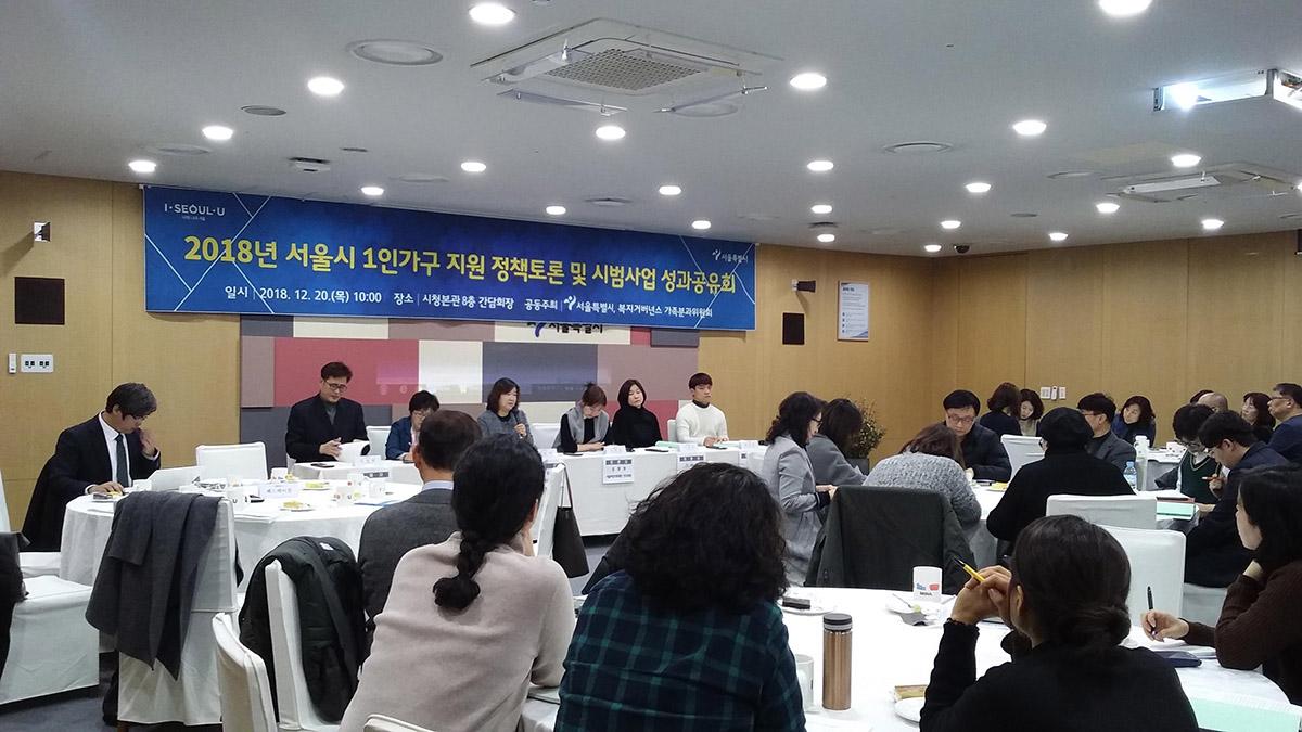 서울시, 전체가구 32% '1인가구' 첫 종합계획… 사회적관계망 만든다