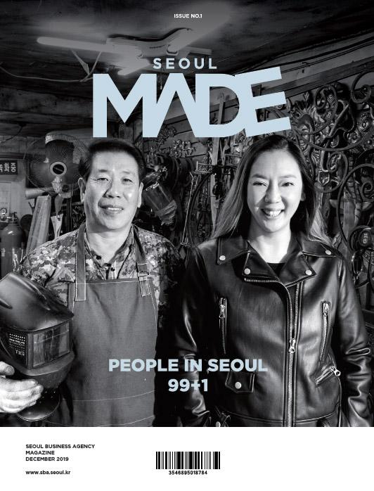 SBA, 서울 중소기업, 스타트업 위한 신규 브랜드 `서울메이드` 런칭
