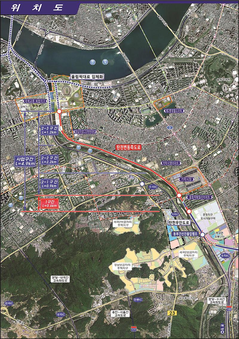 서울시, 탄천변 동측도로 지하화, 친수공간 조성 추진