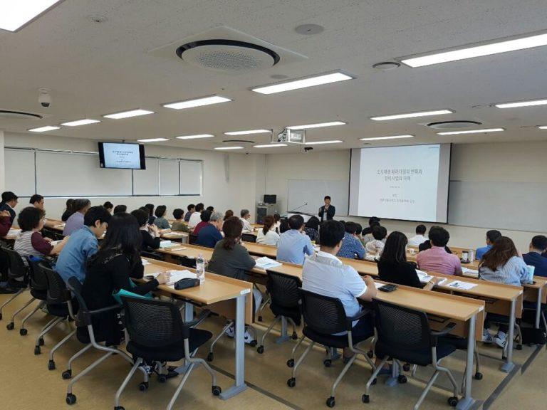 서울시, `2020년도 정비사업 아카데미` 8개 무료 강좌 개강