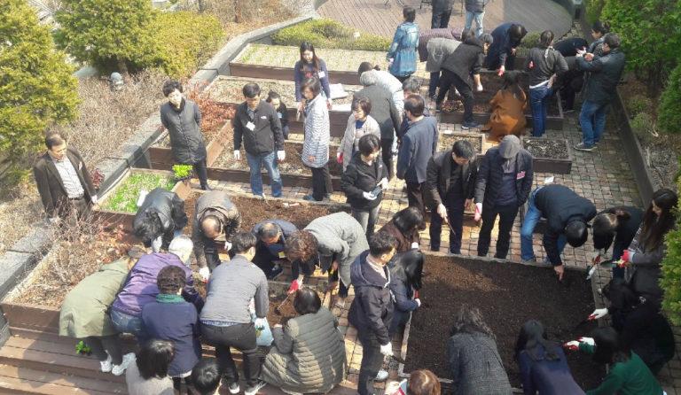 서울시, 도시농업 전문가 양성 무료 교육…3일(화)까지 50명 모집