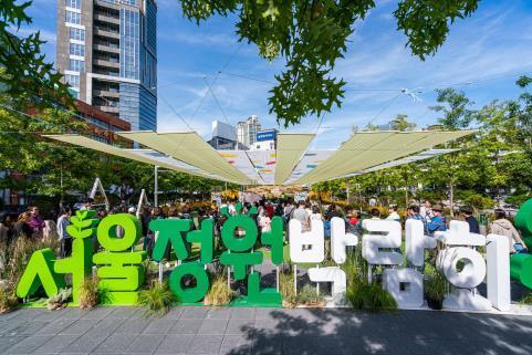 이제는 K-Garden! 서울시, 7017 일대서 첫 `서울국제정원박람회`