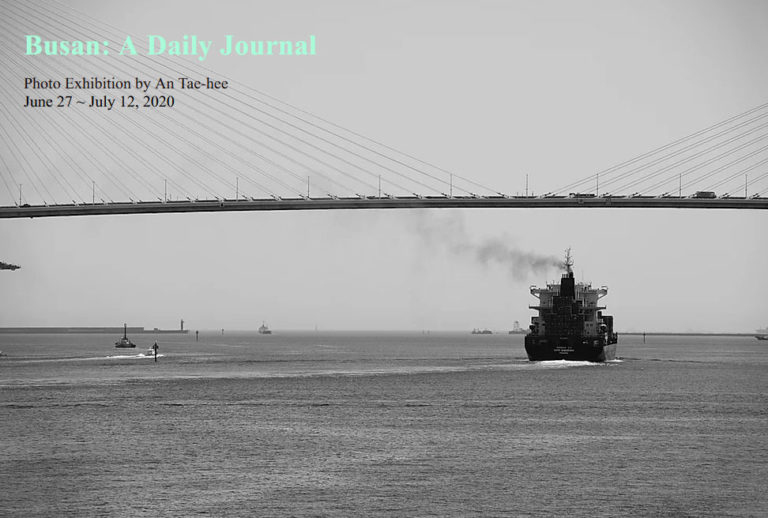 Busan: A Daily Journal