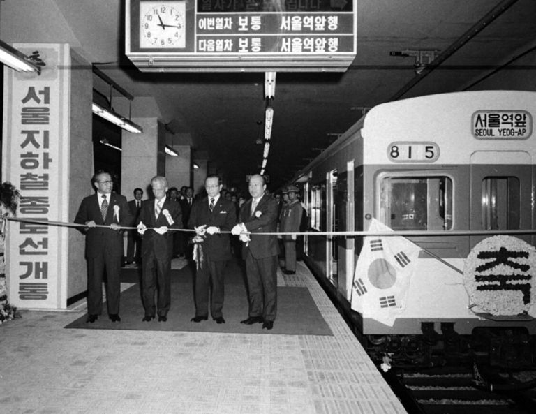 지하철1호선·그날이 오면·손기정기념관, 「8월의 미래유산」 선정