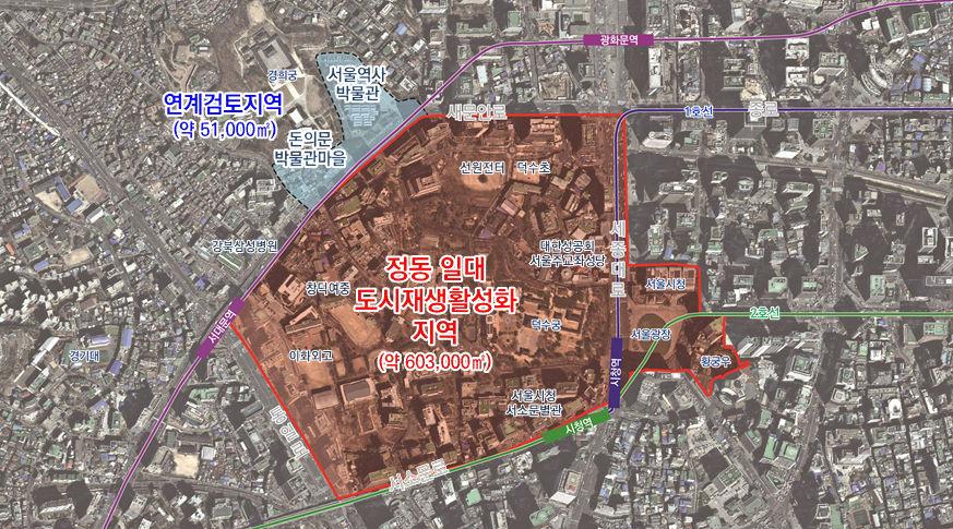 서울 정동일대 도시재생 주민협의체 `사회적협동조합`으로 발돋움