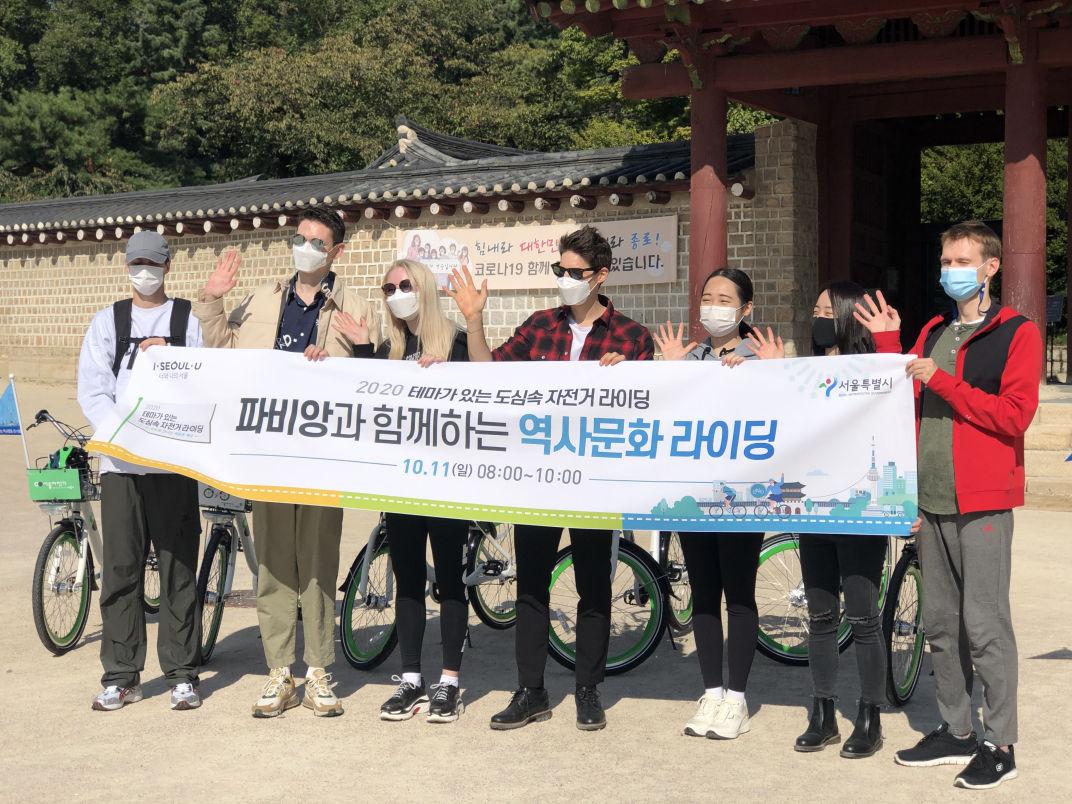 서울시, 윤도현×파비앙×션 함께하는 `3색 자전거 테마여행` 온라인 공개