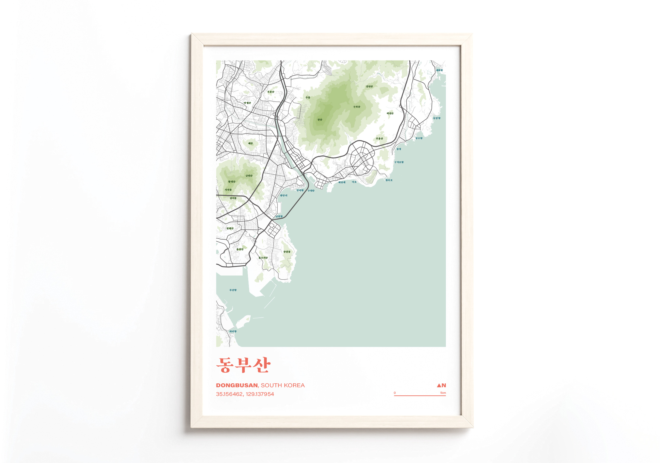 You are currently viewing 동부산