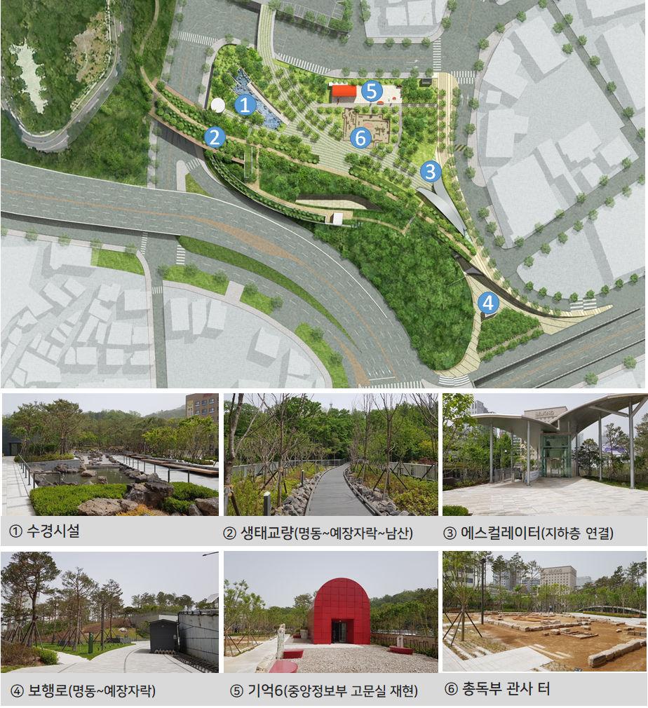 서울시, 남산예장공원 정식개장…`남산르네상스` 12년 만에 완성