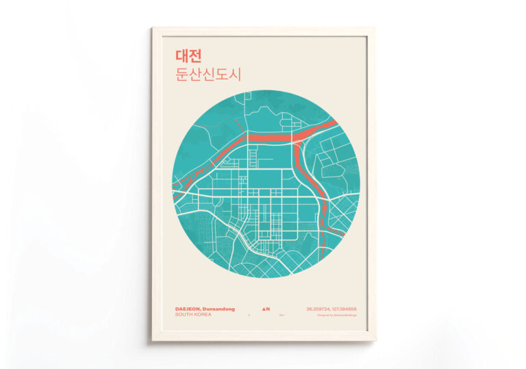 Read more about the article 대전 둔산신도시